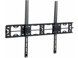 lcd wall mount supports up to 71