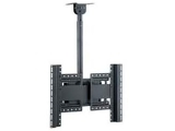 lcdplasma ceiling mount 26 to 63