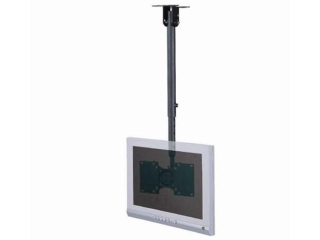 lcd celling mount white